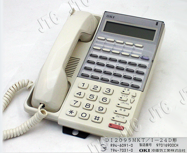 oki 沖電気 DI2095 MKT/I-24D形 24回線ディスプレイ付電話機