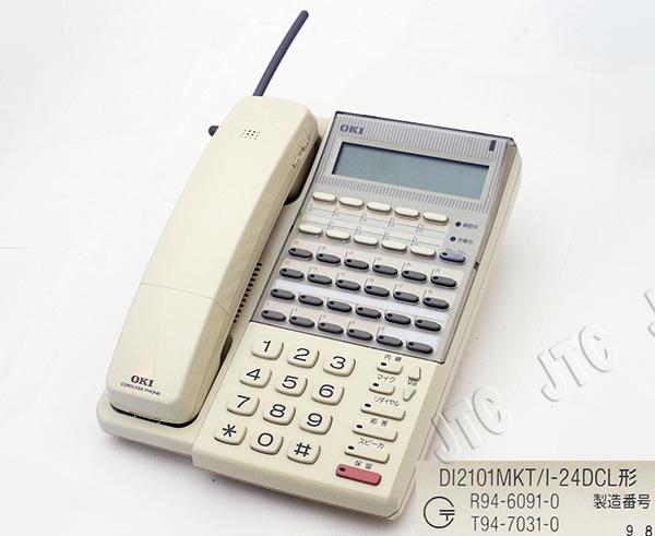 oki,沖電気 MKT/I-24DCL-TEL-1 (DI2101) 24回線用カールコードレス電話機