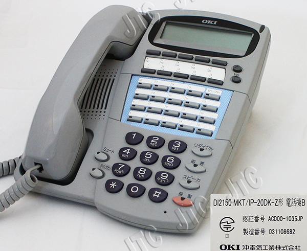 OKI(沖電気) DI2150 MKT/IP-20DK-Z形 電話機B