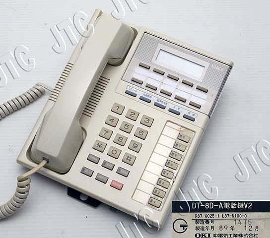 DT-8D-A電話機V2 沖ビジネスホン