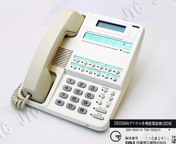 沖電気 DI2056Aデジタル多機能電話機12D形 12ボタン表示付電話機