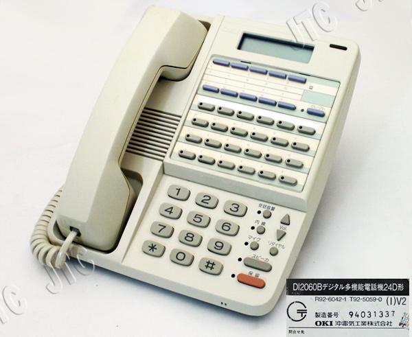 沖電気 DI2060Bデジタル多機能電話機24D形(I)V2 24ボタン表示付電話機 MKT/S-24D(アイボリー)V2