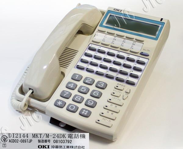 OKI(沖電気) DI2144 MKT/M-24DK