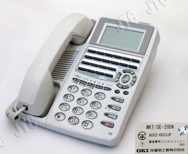 OKI(沖電気) MKT/SE-20DK 漢字表示多機能電話機