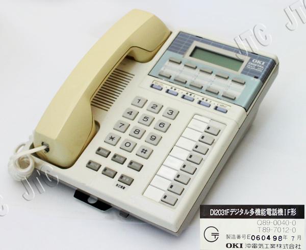 OKI(沖電気) DI2031Fデジタル多機能電話機IF形 MKT/D-8D