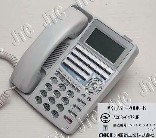 OKI(沖電気) MKT/SE-20DK-B 漢字対応電話機