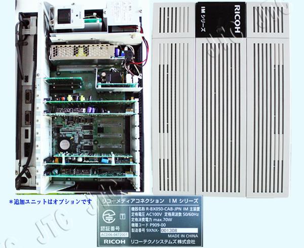 RICOH R-BX050-CAB-JPN IM 主装置