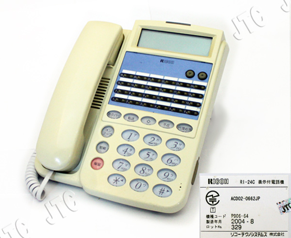 RICOH RI-24C 表示付電話機