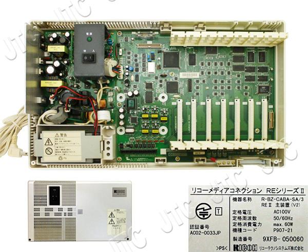 R-BZ-CABA-SA/3 RE20主装置