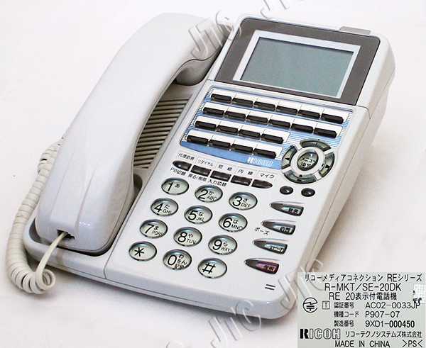 リコー R-MKT/SE-20DK RE20表示付電話機