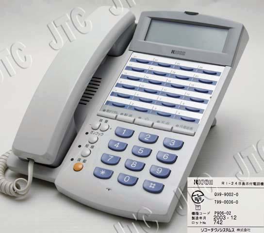 RI-24B表示付電話機