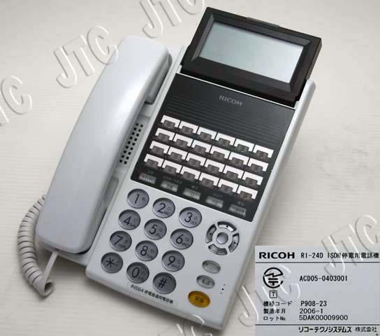リコー RI-24D ISDN停電用電話機