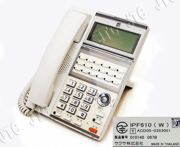 サクサ(SAXA) IPF610電話機(W)