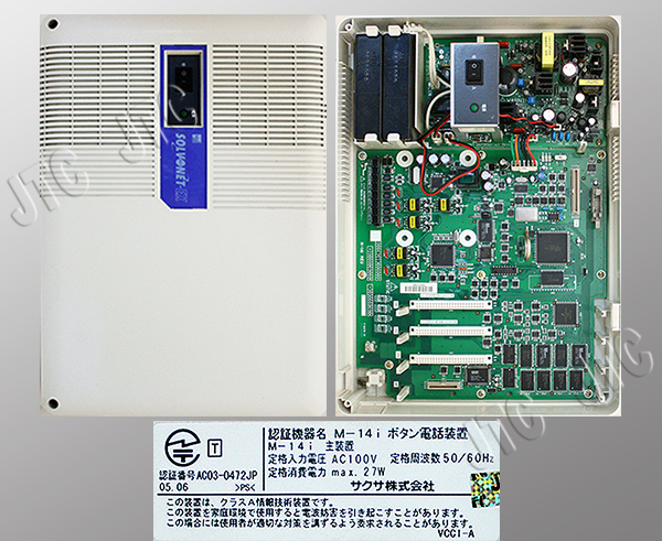 サクサ(SAXA) M-14i 主装置 M-14i ボタン電話装置