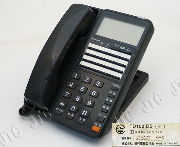 田村電機 TD100 DS(K) 電話機