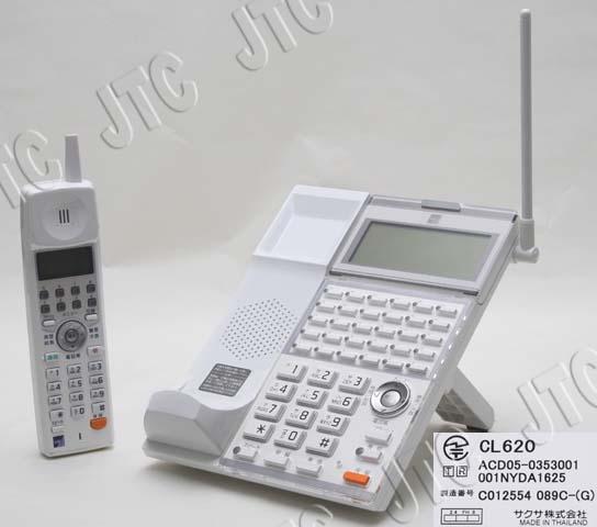 サクサ(SAXA) CL620 カールコードレス電話機