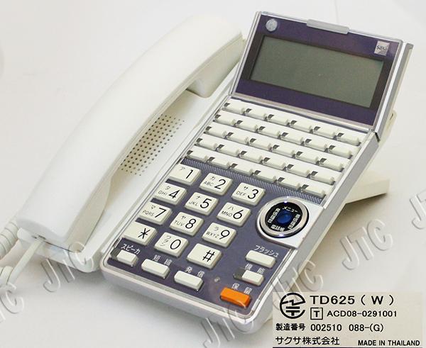 サクサ(SAXA) TD625電話機(W)