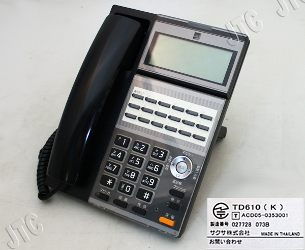 サクサ(SAXA) TD610電話機(K) バックライト付き漢字表示チルトディスプレイ18ボタン電話機