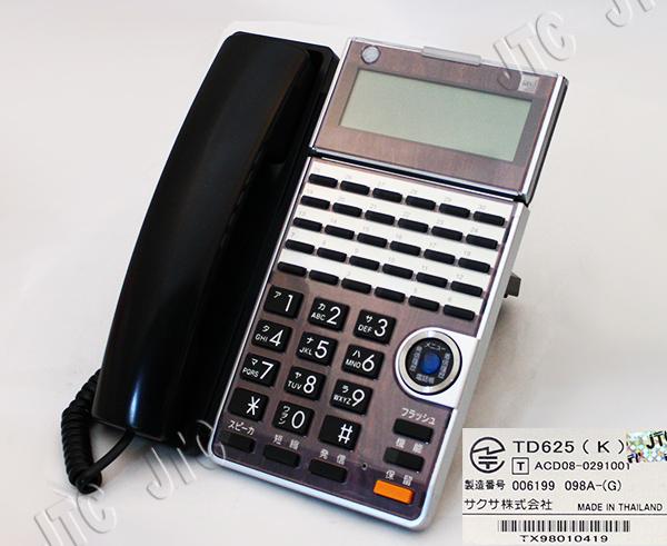 サクサ(SAXA) TD625(K) 30釦(30外線対応)
