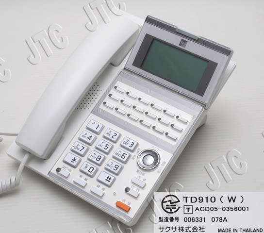 サクサ(SAXA) TD910(W) 漢字表示チルトディスプレイ18ボタン電話機