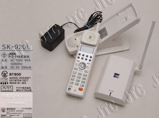 サクサ(SAXA) WS600+SK-920L+BT600