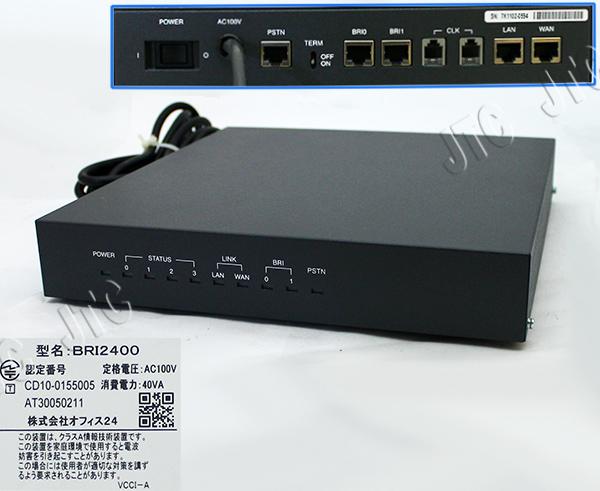 オフィス24 BRI2400 MOT/PBX BRI2400 主装置