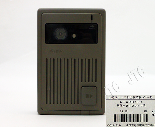 C-CDH(C) カラーカメラドアホン(ブラウン)