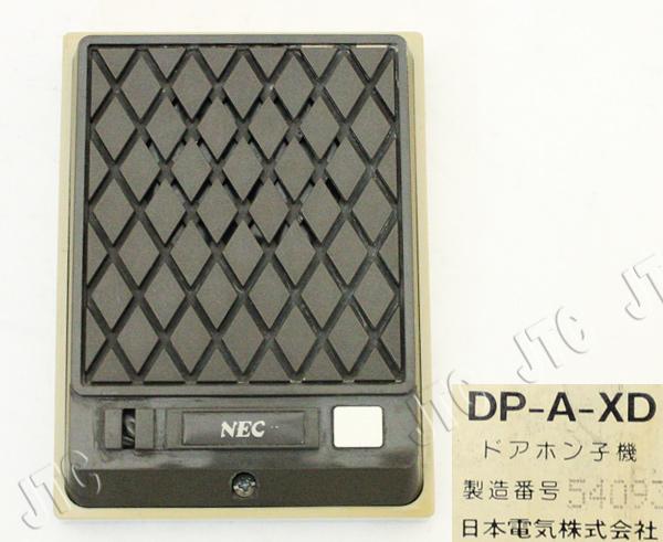 NEC DP-A-XD ドアホン子機