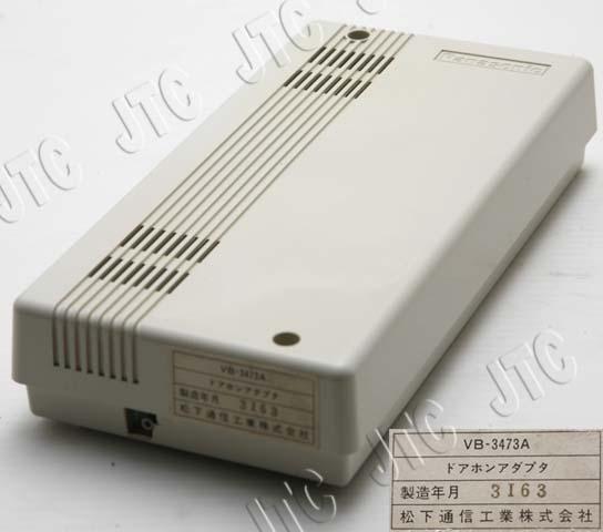 VB-3473A ドアホンアダプター 松下通信工業