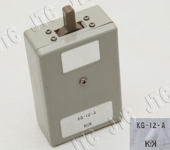 KG-12-A 12A転換器