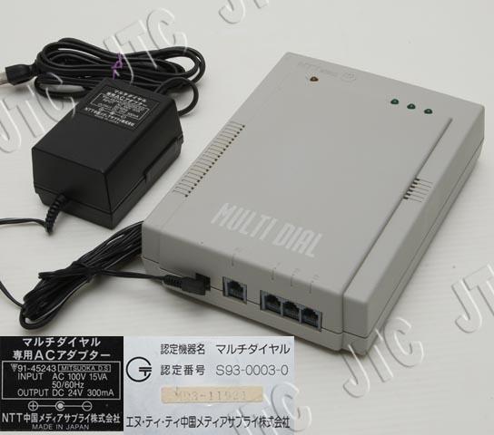 NTT マルチダイヤル NTT中国メディアサプライ