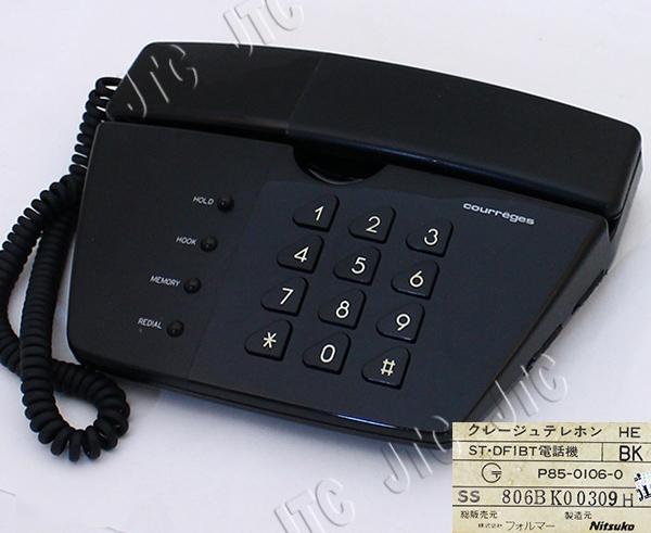 ST・DF1BT電話機 BK クレージュテレホンHE(BK)