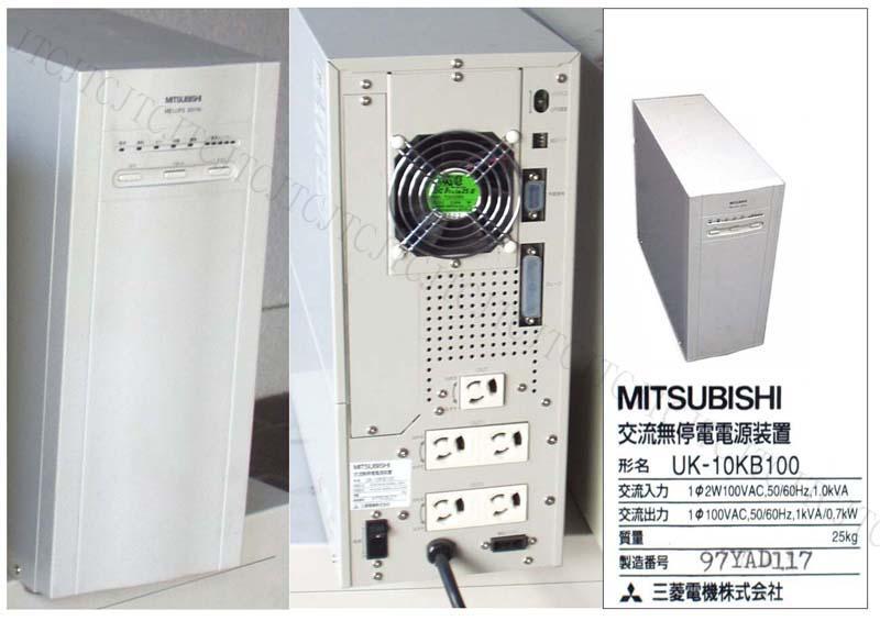 UK-10KB100 交流無停電電源装置