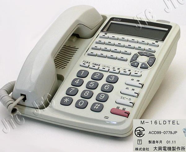 M-16LDTEL 16ボタン表示器付電話機