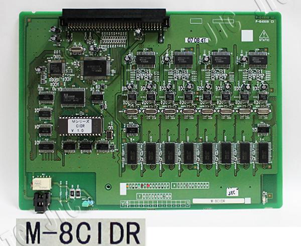 大興 M-8CIDR ナンバーディスプレイ