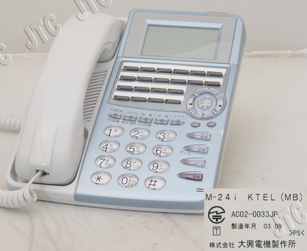 大興 M-24i KTEL(MB)