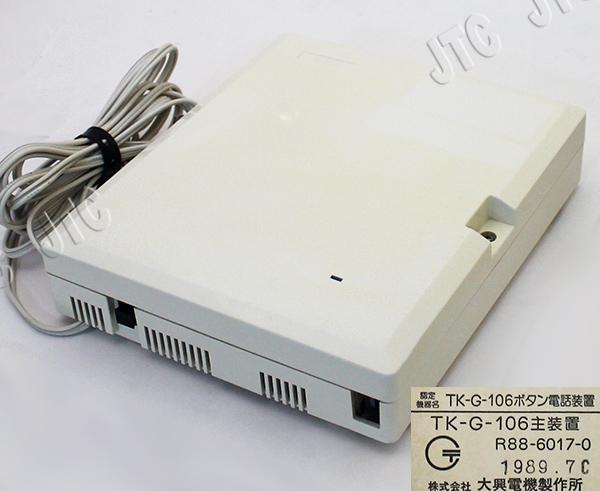 大興電機 TK-G-106主装置 TK-G-106ボタン電話装置