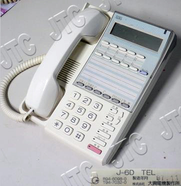 J-6D TEL