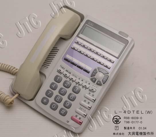 大興電機 L-4DTEL (W) 多機能電話機(白)