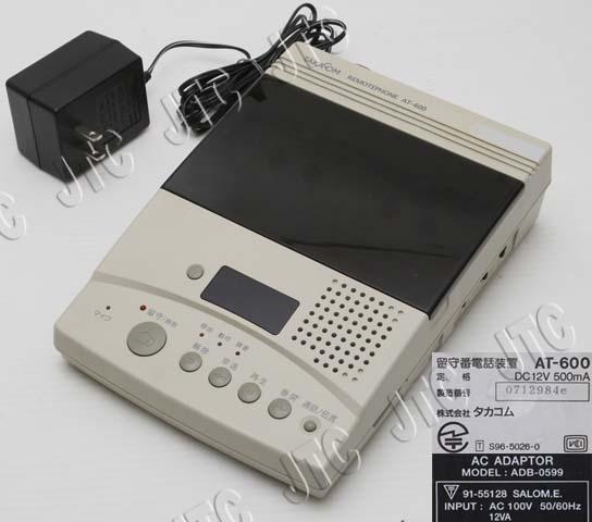 タカコム AT-600 業務用留守番電話装置