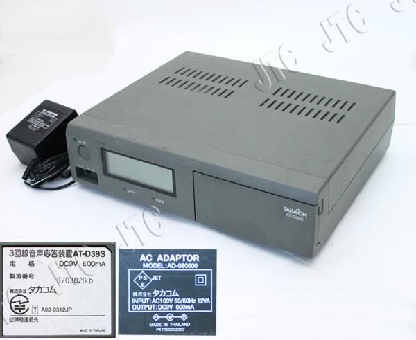 タカコム AT-D39S 3回線音声応答装置