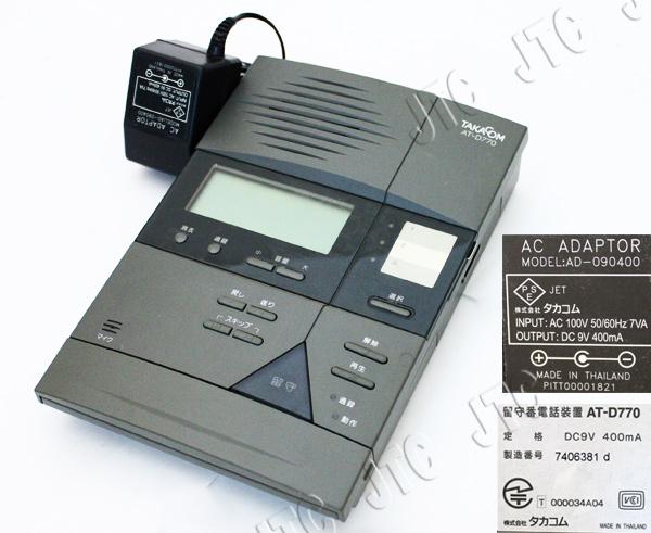 タカコム AT-D770 留守番電話装置