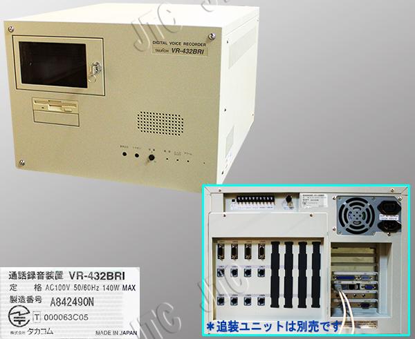 タカコム VR-432BRI 通話録音装置