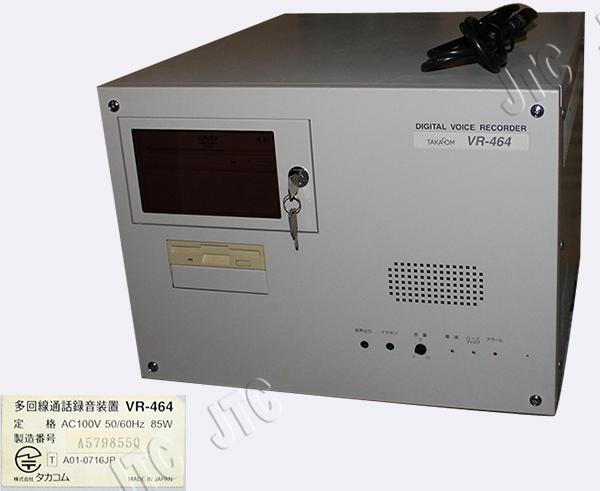 タカコム VR-464 多回線通話録音装置
