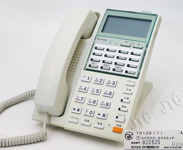 田村電機 TD120(W) 表示付16釦電話機