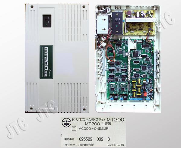 田村電機 MT200ME 主装置