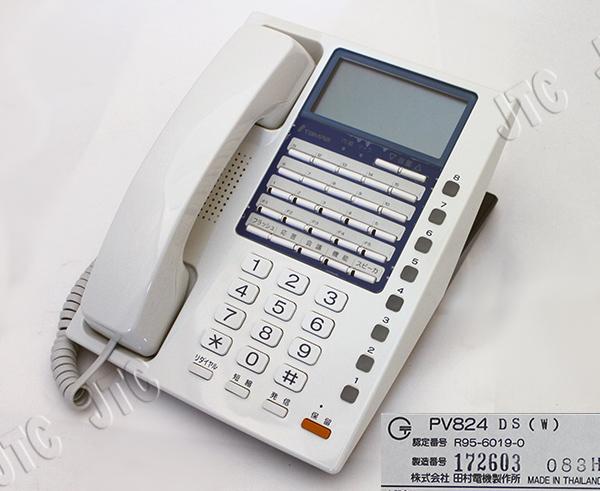 田村電機ビジネスホン PV824DS(W)電話機