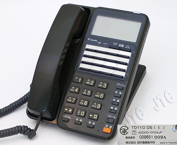 田村電機 TD110電話機(K) 表示付16釦電話機(黒)