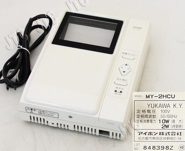 MY-2HCU 増設テレビモニタ(露出型)