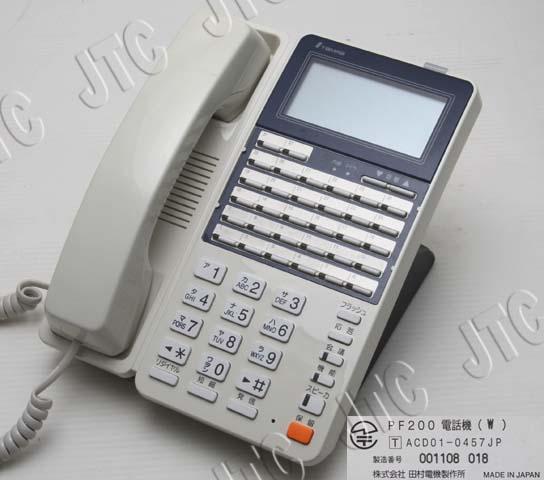 PF200電話機(W) ISDN停電用32釦電話機